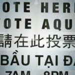 Asian American Voters Not Being Engaged in Ca.'s Ballot Initiative Process